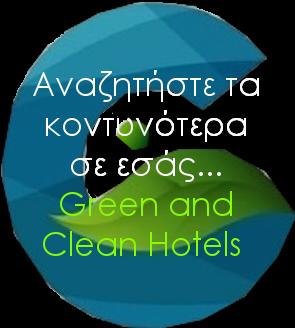 GreenAndCleanHotels